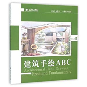 Building painted ABC(Chinese Edition): XUE JIA YONG ZHU