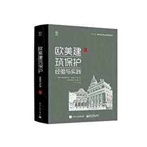 Europe Building Conservation: Practice and Experience(Chinese Edition): John H.Stubbs .