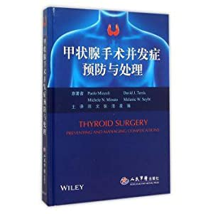 Prevention and treatment of complications of thyroid surgery(Chinese Edition): YI ] MI KE LI . ...