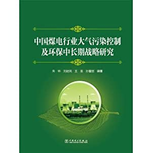 Chinese coal industry. air pollution control and environmental protection and long-term strategic ...