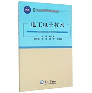 Electrical and electronic technology(Chinese Edition): GENG DA YONG . WEI LING DENG BIAN