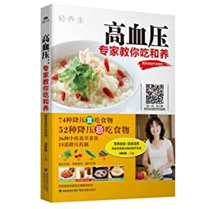 High blood pressure. experts teach you to eat and nutrients (food gifts make full video)(Chinese ...