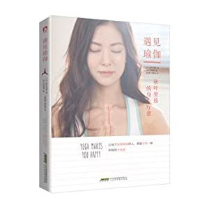 Yoga met: Autumn branch in physical and mental healing(Chinese Edition): RI ] QIU YE LI ZHI ZHU