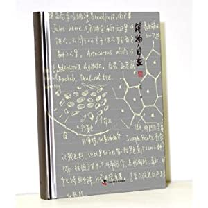 Museum free(Chinese Edition): LIU HUA JIE ZHU