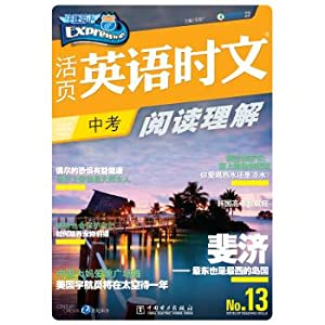 Loose-leaf reading comprehension of English exam(Chinese Edition): WANG CHENG GUANG
