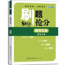 Brush title squeeze entrance biological basis Volume(Chinese Edition): YE ZHENG DAO . XIANG ZHAO YI...