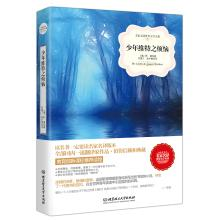 Sorrows of Young Werther World Literature famous: DE ] GE