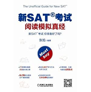 The new SAT exam simulation read Scriptures(Chinese Edition): ZHANG XU ZHU
