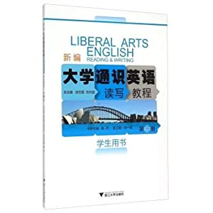 New College General English Reading and Writing (Section 3 Student Book)(Chinese Edition): XU ZONG ...