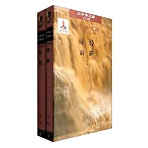 Library of Chinese Classics: Songs (Chinese-Japanese control: CHENG JUN YING