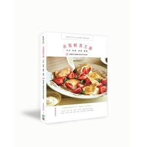 Fruit snacking doctrine: salad. food. dessert. drink tune. 89 healthy fresh fruit and elegant ...