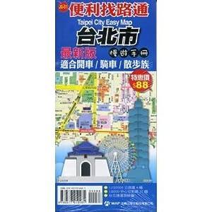 Taipei find convenient lead to slow Fun Guide: DA YU CHU BAN SHE BIAN JI BU CAI FANG BIAN