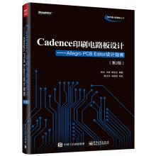 Cadence PCB design: Allegro PCB Editor Design Guide (2nd Edition)(Chinese Edition): WU JUN . WANG ...