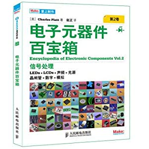 Electronic Component Gallery Volume 2(Chinese Edition): MEI ] Charles Platt ZHU