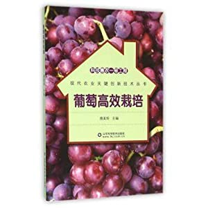 One engineering science and technology to benefit farmers: grape efficient cultivation(Chinese ...