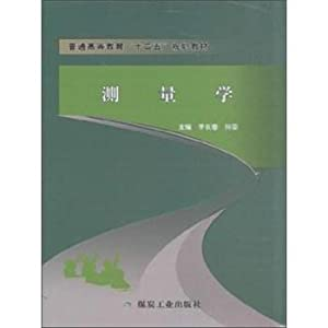 Surveying(Chinese Edition): LI CHANG CHUN
