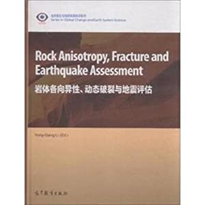 Anisotropic Rock dynamic rupture and seismic assessment (English Version) (fine) Global Change and ...
