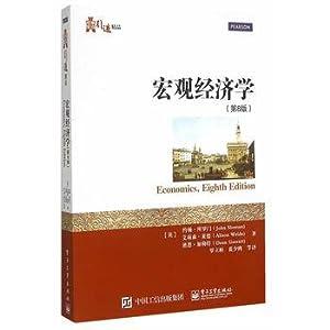 Macroeconomics (8th Edition)(Chinese Edition): John Sloman (