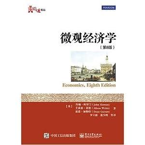 Microeconomics (8th Edition)(Chinese Edition): John Sloman (