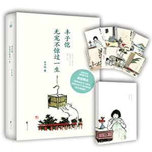 Feng: do not panic over a lifetime without pet(Chinese Edition): FENG ZI KAI