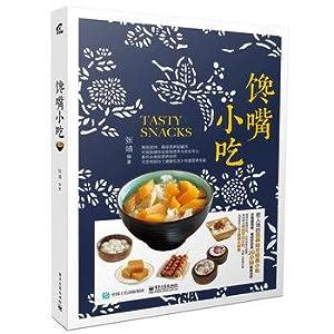 Glutton snack(Chinese Edition): ZHANG JING BIAN ZHU
