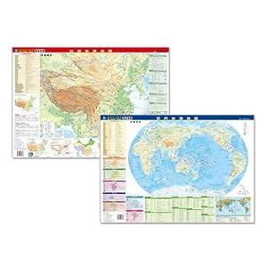 Chinese geography map geography world map (Kit)(Chinese Edition): ZHONG GUO DI TU CHU BAN SHE