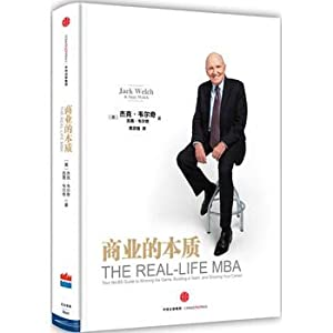 Nature of the business (exclusive limited edition printed signature)(Chinese Edition): MEI ] JIE KE...