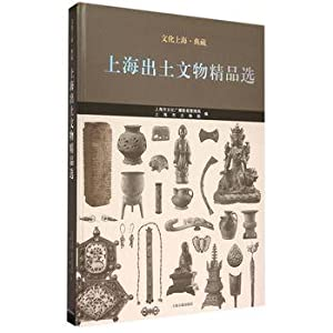 Shanghai relics selection of fine(Chinese Edition): BEN SHE.YI MING