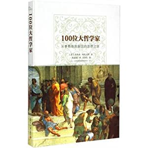 100 Great Philosophers: From Thales thought trip to Quine(Chinese Edition): YING ) SI TUO SI . CHEN...