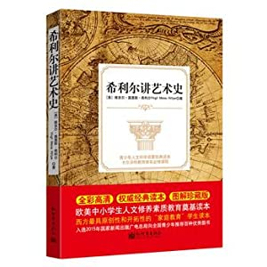 Hillier speaks Art History(Chinese Edition): MEI ] MO LI SI XI LI ER