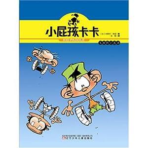 Flying kid actor(Chinese Edition): BI LI SHI ) MI XIE ER LAI DENG