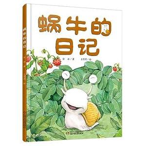 My Diary Series - Snail Diary(Chinese Edition): BAI BING ZHU . WANG DI DI HUI