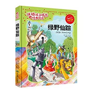 With the growth of children reading classics: MEI ) BAO