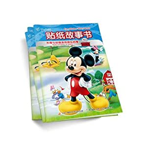 Disney Mickey and friends sticker storybook seasons of joy(Chinese Edition): MEI GUO DI SHI NI GONG...