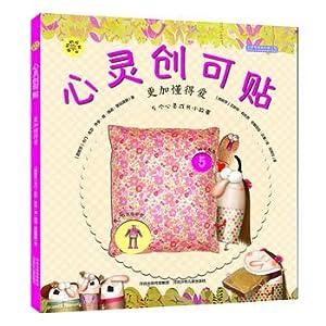 Spinning gear book - Superman cape (become courageous)(Chinese Edition): KA MEN JI ER