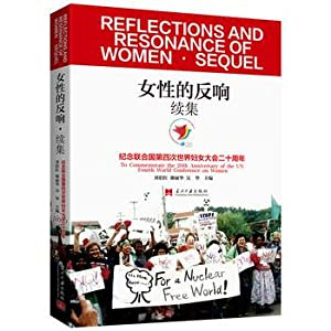 Women repercussions sequel - to commemorate the twentieth anniversary of the UN Fourth World ...
