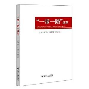 Along the way Reading(Chinese Edition): QIN YU CAI