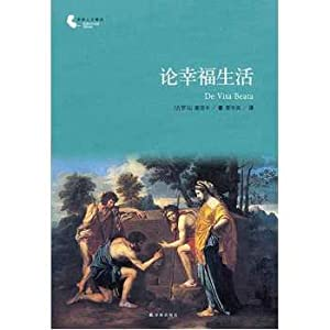 On the Happy Life(Chinese Edition): GU LUO MA