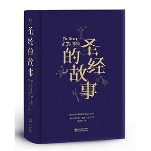 Bible story(Chinese Edition): MEI HENG DE