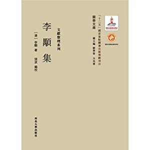 Lee Yong set (off school library literature review series)(Chinese Edition): LI YU ( 16271705 ) . ...