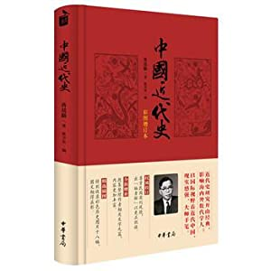 China's modern history (Wallpapers updated version)(Chinese Edition): JIANG TING FU