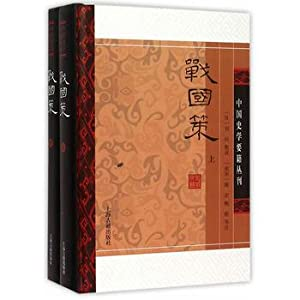Warring (all two)(Chinese Edition): HAN ) LIU