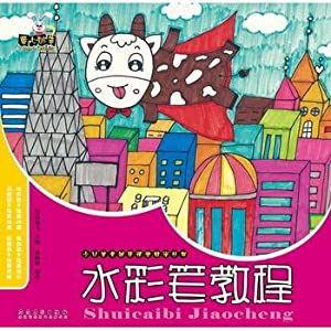Children's Art Books Creative Classroom tutorial watercolor pen(Chinese Edition): YANG QIN ...