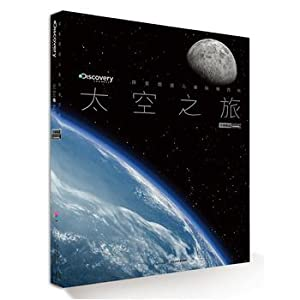 Children's Discovery Channel Latitude Encyclopedia: Space Travel (delighted reading Children&#...