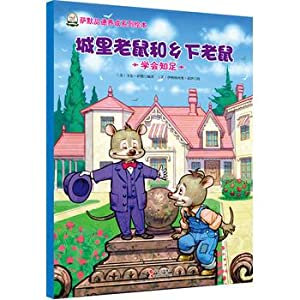 Summerville character develop series of picture books - The City Mouse and the Country Mouse(...
