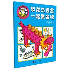 Happy to do it manually - Dinosaurs and Monsters gathering it together(Chinese Edition): YING ) KA ...
