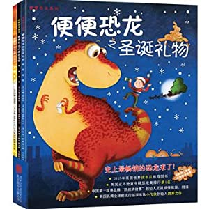 Dinosaur poo series set (all three)(Chinese Edition): YING ) TANG MU FU LAI CHE ( YING ) DAO JI BO ...