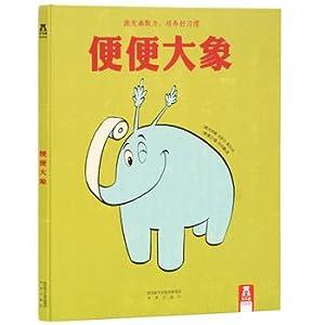 Elephant poo(Chinese Edition): DE ] KE LAO SI KA SA ER ZE ER / WEN [ DE ] FEI ER / TU LE LE QU CHU ...