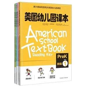 American Kindergarten textbook (Prek total of four: MEI ] MAI