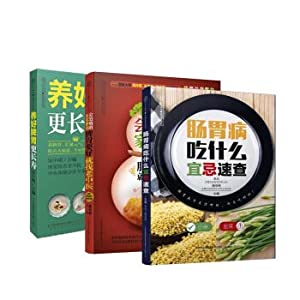 By raising the stomach. intestine by clear (set of 3)(Chinese Edition): XIE YING BIAO . LI HUI DENG...
